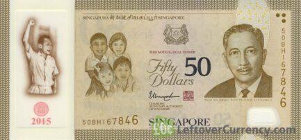 50 Singapore Dollars banknote commemorative 2015 obverse