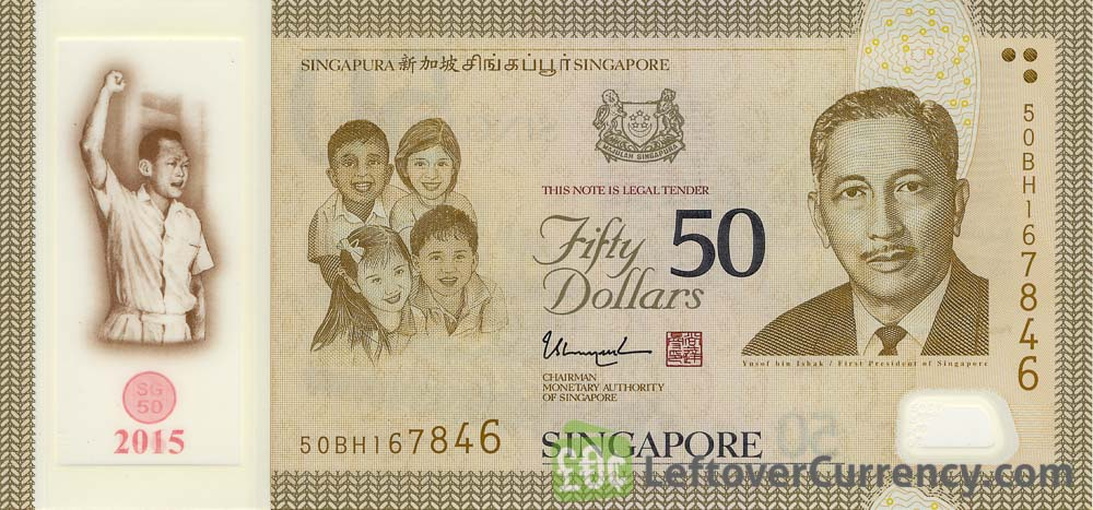 50 Singapore Dollars banknote commemorative 2015 obverse