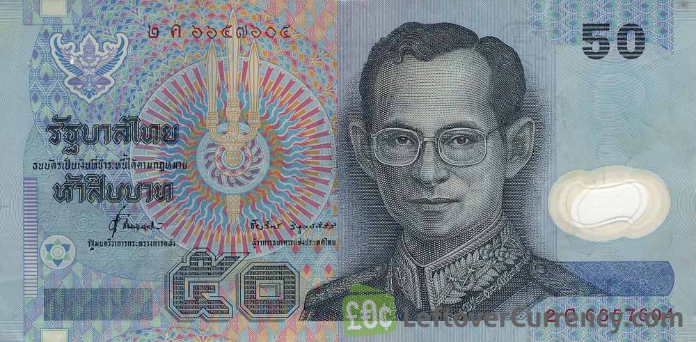 50 Thai Baht banknote (polymer plastic)