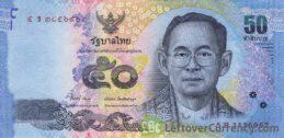 50 Thai Baht banknote (updated portrait)