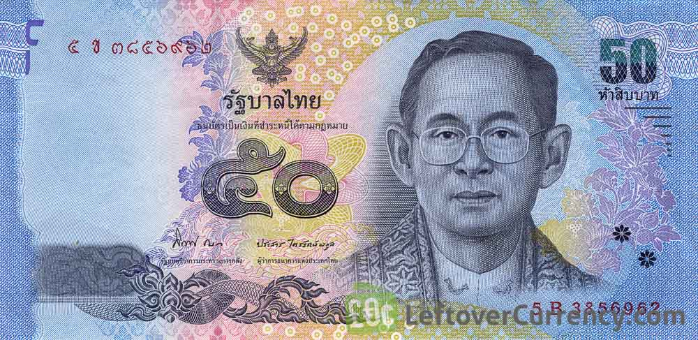 50 Thai Baht banknote (updated portrait)