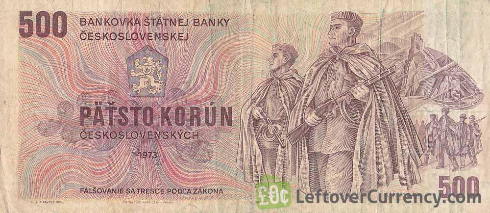 500 Czechoslovak Korun banknote 1973 (Devin Castle)