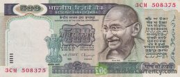500 Indian Rupees banknote (Gandhi 1987 type) obverse accepted for exchange