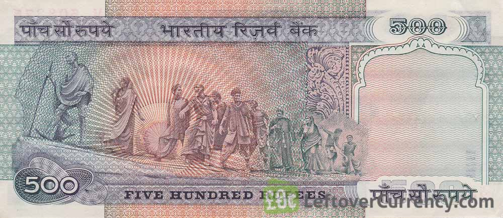 500 Indian Rupees banknote (Gandhi 1987 type) reverse accepted for exchange