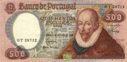 500 Portuguese Escudos banknote (Francisco Sanches)
