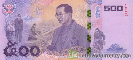500 Thai Baht banknote (updated portrait) 2017 remembrance issue reverse accepted for exchange