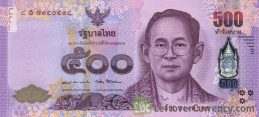 500 Thai Baht banknote (updated portrait) obverse accepted for exchange