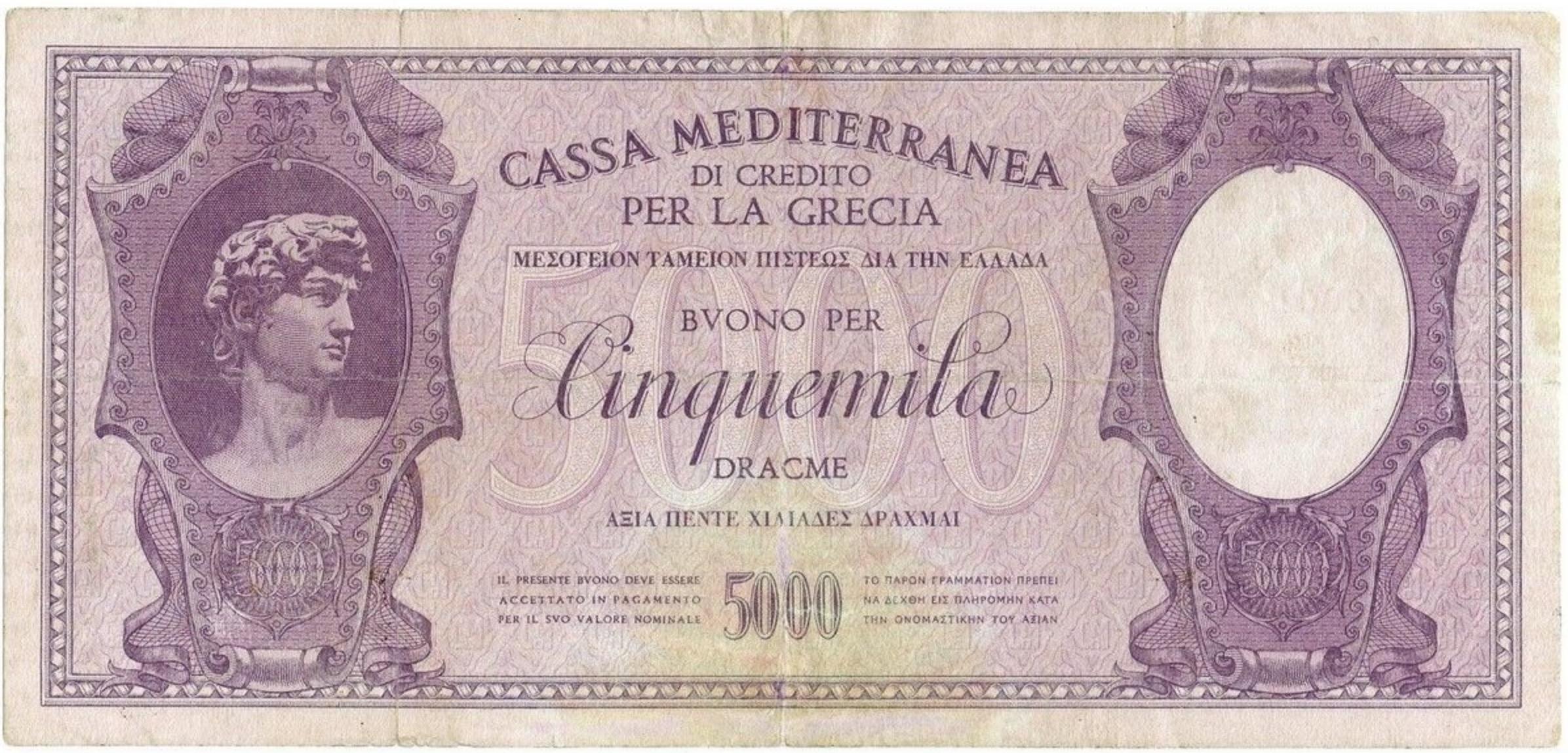 5000 Dracme Cassa Mediterranea banknote