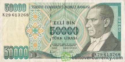 50000 Turkish Old Lira banknote (7th emission group 1970)