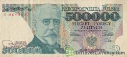 500000 old Polish Zlotych banknote (Henryk Sienkiewicz) obverse accepted for exchange