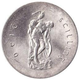 Irish predecimal ten shillings coin