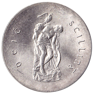 Irish predecimal ten shillings coin