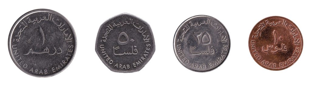 United Arab Emirates dirham coins