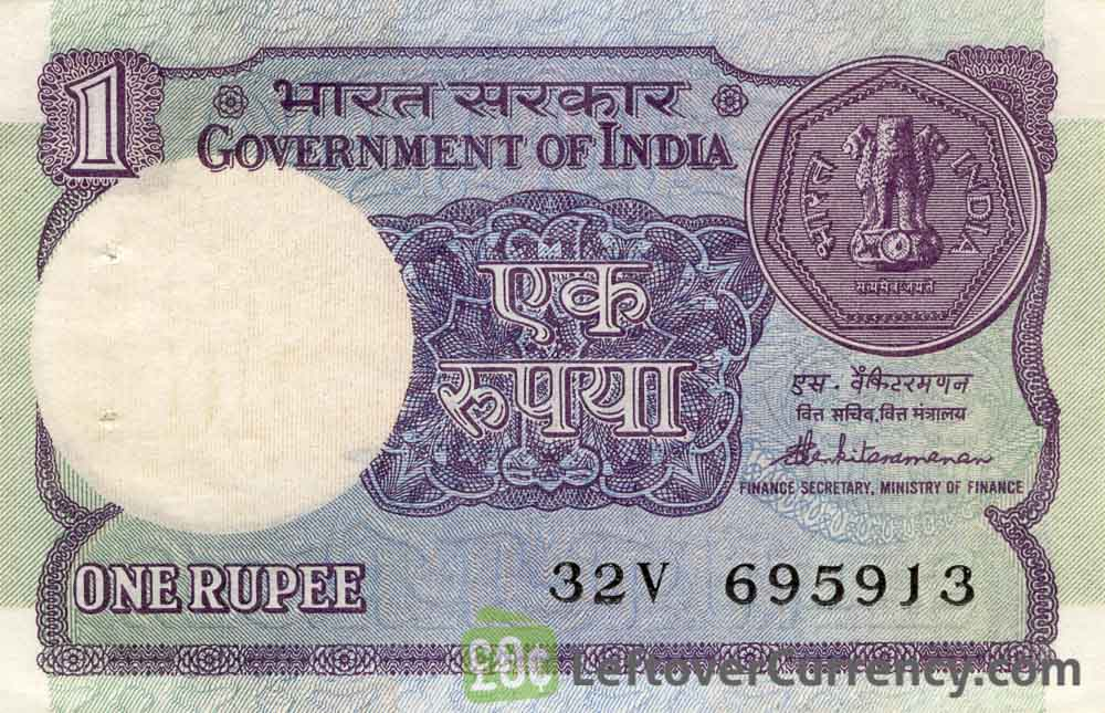 1 Indian Rupee banknote (Three Lions)