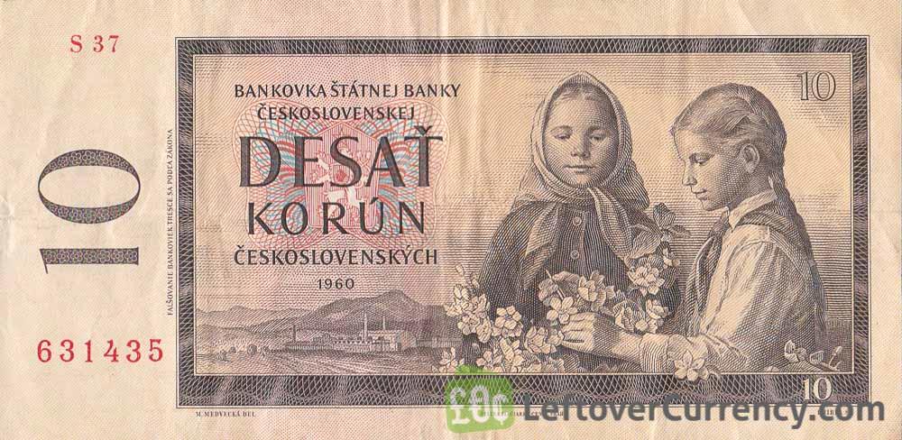 10 Czechoslovak Korun banknote 1960 (Orava Dam)