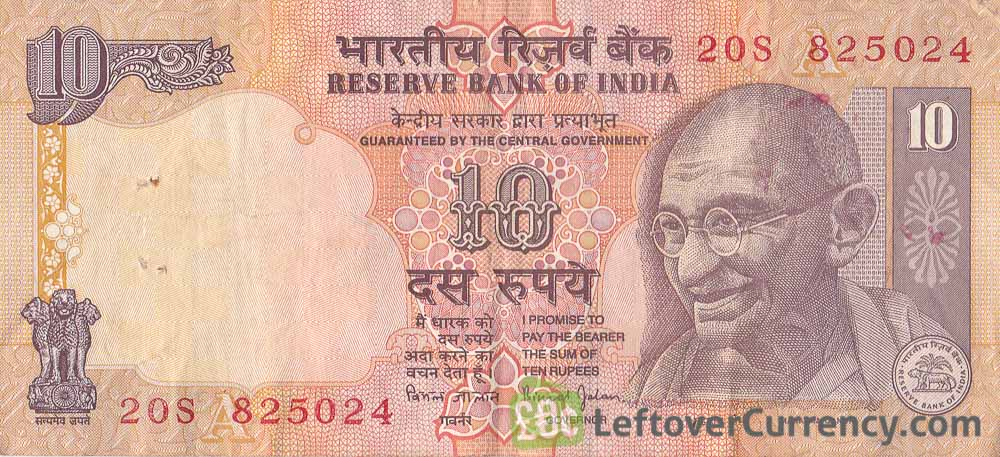 10 Indian Rupees banknote (Gandhi no date) - Exchange yours for cash today
