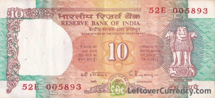 10 Indian Rupees banknote (Three Lions)