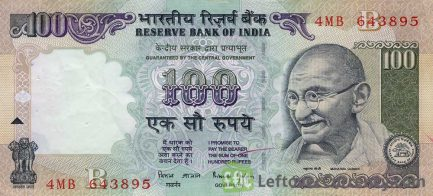 100 Indian Rupees banknote (Gandhi no date)