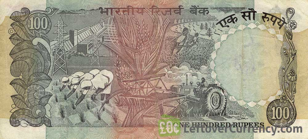 100 Indian Rupees banknote (Three Lions)