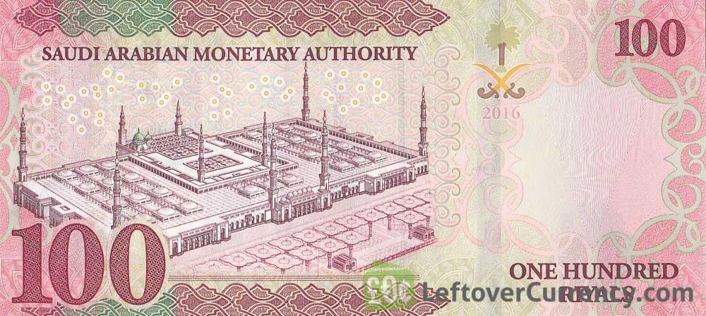 100 Saudi Riyals banknote (2016 series)