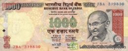 1000 Indian Rupees banknote (Gandhi no date)