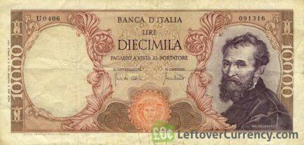 10000 Italian Lire banknote (Michelangelo)