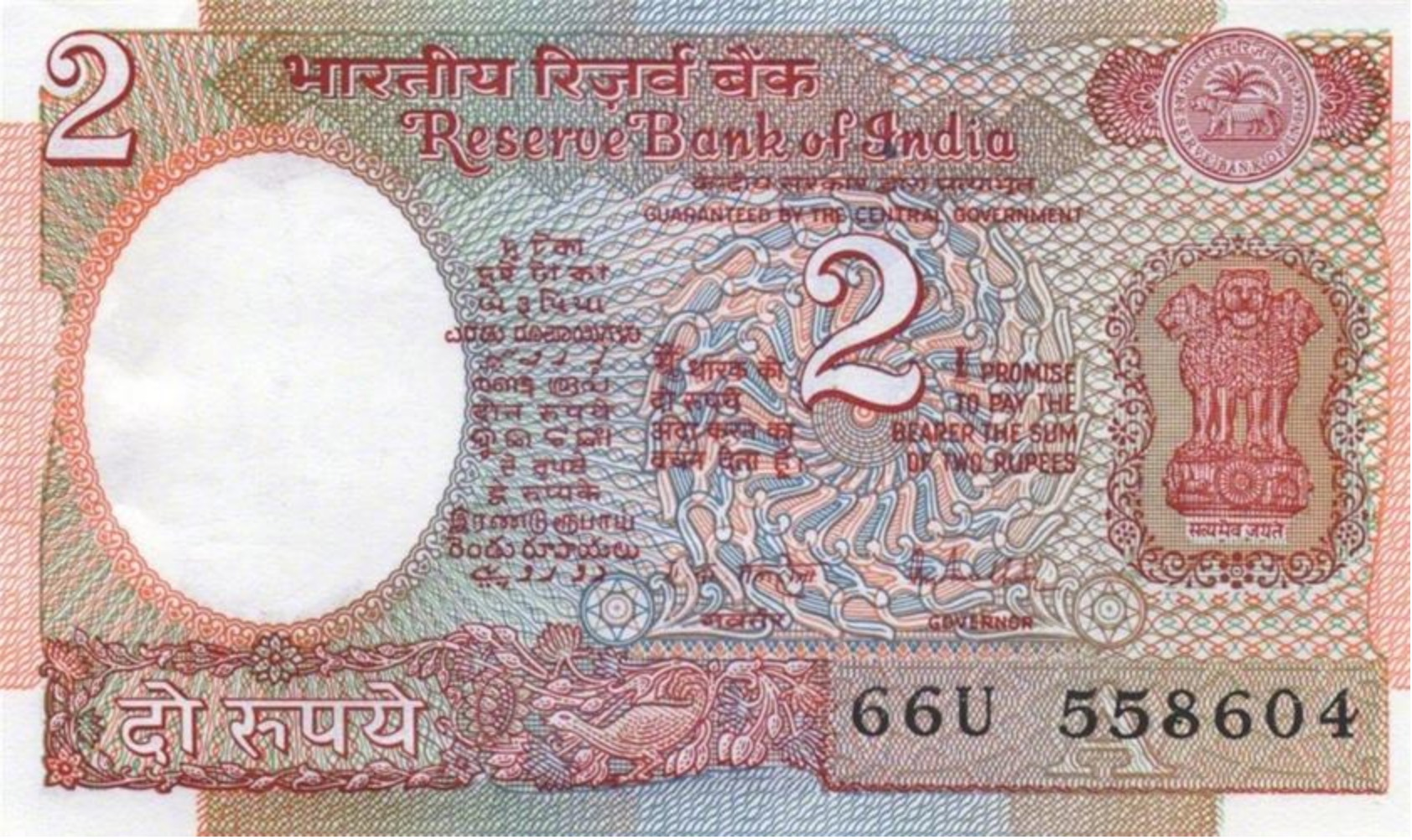 2 Indian Rupees banknote (Three Lions)
