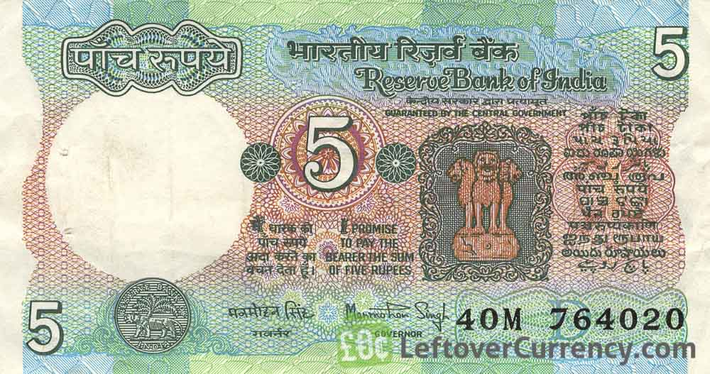 5 Indian Rupees banknote (Three Lions)