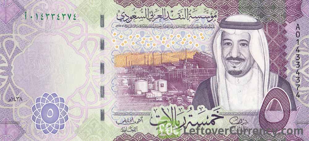 5 Saudi Riyals banknote (2016 series)