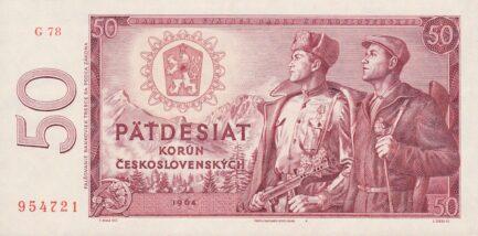 50 Czechoslovak Korun banknote 1964 (Slovnaft Refinery)