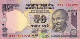 50 Indian Rupees banknote (Gandhi no date)