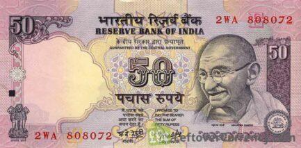 50 Indian Rupees banknote (Gandhi no date)