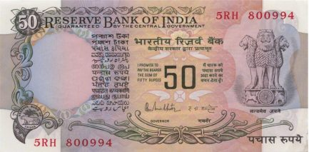 50 Indian Rupees banknote (Three Lions)