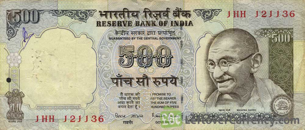 500 Indian Rupees banknote (Gandhi no date)