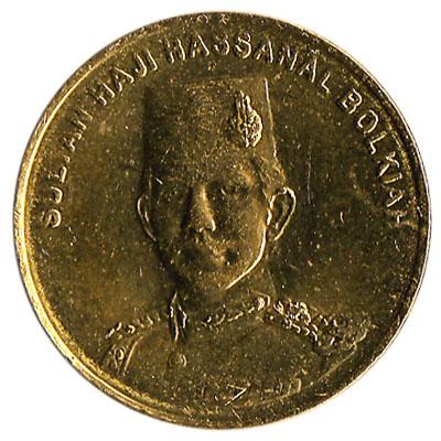 Brunei 1 Sen coin