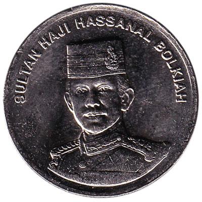 Brunei 20 Sen coin