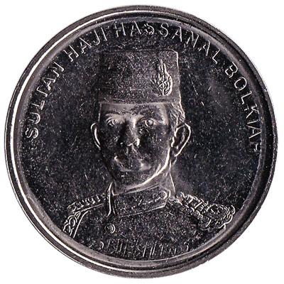 Brunei 50 Sen coin
