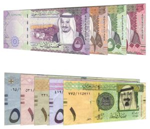 current Saudi Arabian riyal banknotes accepted for exchange