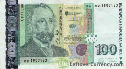 100 Bulgarian Leva banknote obverse accepted for exchange