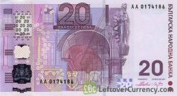 20 Bulgarian Leva banknote obverse accepted for exchange