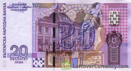 20 Bulgarian Leva banknote accepted for exchange
