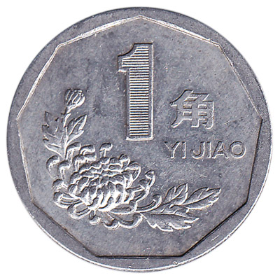 1 Chinese Jiao coin (National Emblem)
