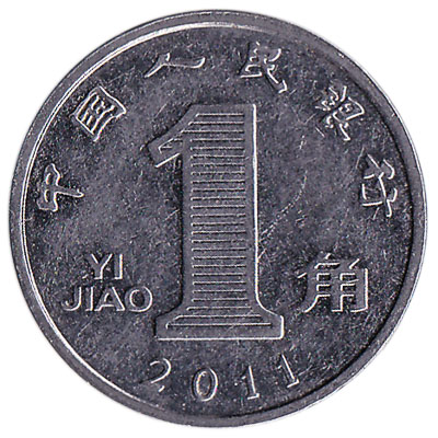 1 Chinese Jiao coin
