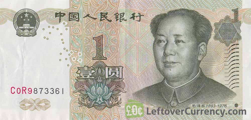 1 chinese yuan banknote mao exchange yours for cash today