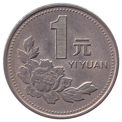 1 Chinese Yuan Coin National Emblem