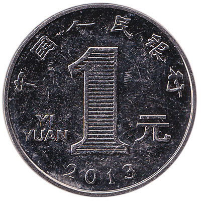 1 Chinese Yuan coin