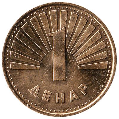 1 Denar coin Macedonia