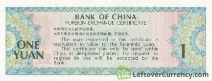 1 Yuan Bank of China foreign exchange certificate
