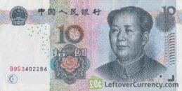 10 Chinese Yuan banknote (Mao)