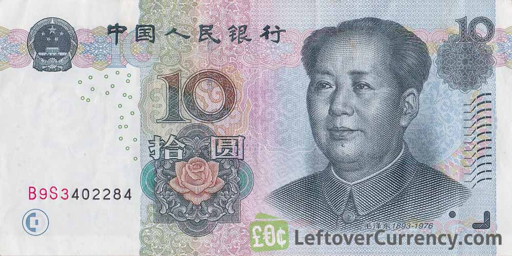 10 Chinese Yuan Banknote Mao Exchange Yours For Cash Today